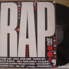 Discos de vinilo: VARIOS - AHORA RAP - DOBLE LP 1989 - RCA - TONE LOC / KOOL MOE DEE / YOUNG MC / DEF JEF / BODY & SOU. Lote 126885891