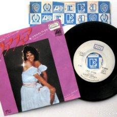 Discos de vinilo: CLAUDIA CARDINALE - LOVE AFFAIR - SINGLE ATLANTIC 1977 PROMO JAPAN BPY. Lote 126888779