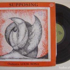 Discos de vinilo: ORCHESTRA LOUIS NONA - SUPPOSING - LP ITALIANO 1976 - NEW BINGO. Lote 126897971