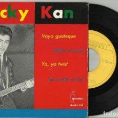 Discos de vinilo: ROCKY KAN EP VAYA GUATEQUE + 3 1963 /2. Lote 126915875