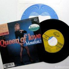 Discos de vinilo: MONALISA - QUEEN OF LOVE - SINGLE SEVEN SEAS 1988 JAPAN (EDICIÓN JAPONESA) BPY. Lote 126918175