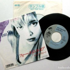 Discos de vinilo: ELISA WAUT - FOUR TIMES MORE - SINGLE FACE INTERNATIONAL 1987 PROMO JAPAN (EDICIÓN JAPONESA) BPY. Lote 126918455