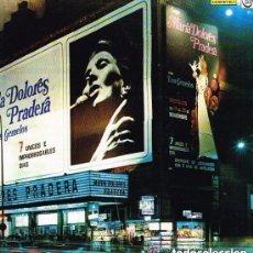 Discos de vinilo: MARÍA DOLORES PRADERA - MARÍA DOLORES PRADERA - LP PORTADA DOBLE SPAIN 1974. Lote 126929159