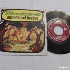 Discos de vinilo: BLANCANIEVES Y LOS ENANITOS DEL BOSQUE. Lote 126962587