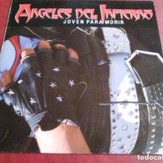 Discos de vinilo: ANGELES DEL INFIERNO JOVEN PARA MORIR BARON ROJO, OBUS,VADE RETRO,PANZER,SANTA,ÑU.. Lote 127002431