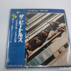 Discos de vinilo: DOBLE LP JAPONÉS DE THE BEATLES - 1967-1970. Lote 127013143