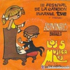 Discos de vinilo: LOS 5 MUSICALES BUGULU/ADIVINALO SINGLE 1969 PALOBAL PROMOCIONAL. Lote 127039891