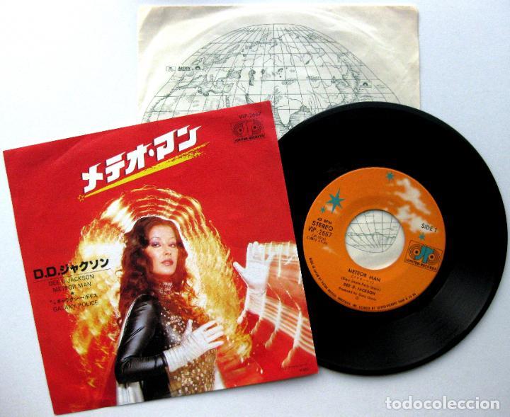 DEE D. JACKSON - METEOR MAN - SINGLE JUPITER RECORDS JAPAN 1978 (EDICIÓN JAPONESA) BPY (Música - Discos - Singles Vinilo - Disco y Dance)