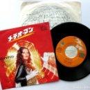 Discos de vinilo: DEE D. JACKSON - METEOR MAN - SINGLE JUPITER RECORDS JAPAN 1978 (EDICIÓN JAPONESA) BPY. Lote 127133595