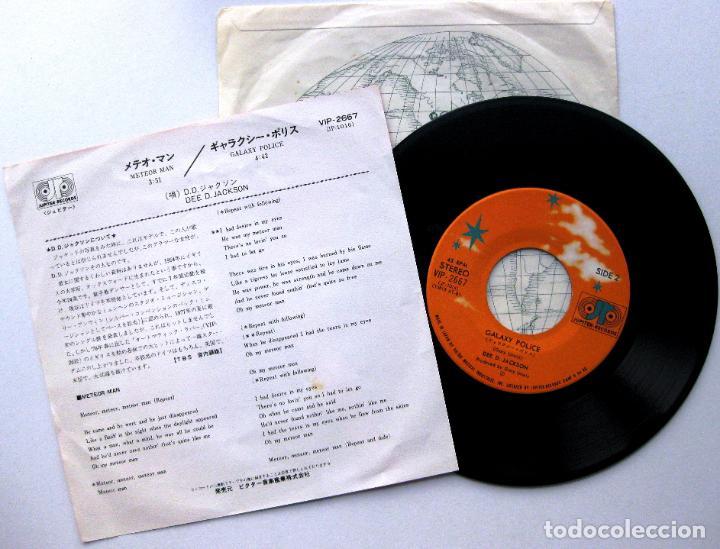 Discos de vinilo: Dee D. Jackson - Meteor Man - Single Jupiter Records Japan 1978 (Edición Japonesa) BPY - Foto 2 - 127133595