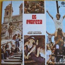 Discos de vinilo: LP - RICARDO CANTALAPIEDRA - EL PROFETA (SPAIN, DISCOTECA PAX 1972). Lote 127135443