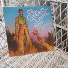 Discos de vinilo: AL GREEN – LIVIN' FOR YOU .LP ORIGINAL USA 1973.SELLO HI RECORDS. Lote 127148623