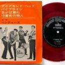 Discos de vinilo: THE VENTURES - DIAMOND HEAD - EP LIBERTY 1965 RED WAX JAPAN (EDICIÓN JAPONESA) BPY. Lote 127154187