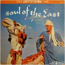 Discos de vinilo: BUDDY SARKISSIAN AND HIS MECCA FOUR WITH FRED ELIAS – SOUL OF THE EAST - LP USA 1963 - CAMEO. Lote 127173807