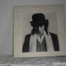 Discos de vinilo: PATA NEGRA-LP-INSPIRACION Y LOCURA. Lote 127191587
