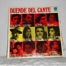 Discos de vinilo: DUENDE DEL CANTE LP ELCHOCOLATE BENID DE CADIZ NIÑA DE LA PUEBLA EL SEVILLANO MANUEL GERENA. Lote 127192107