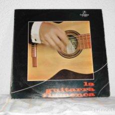 Discos de vinilo: LA GUITARRA FLAMENCA LP NIÑO RICARDO PEPE MARTINEZ ANTONIO ALBAICIN. Lote 127194711