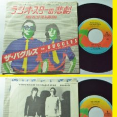 Discos de vinilo: THE BUGGLES - THE VIDEO KILLED THE RADIO STAR / KID DYNAMO 1979, RARA EDT ORG JAPAN, EXC !!. Lote 127214763