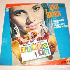 Discos de vinilo: SINGLE ANA BELÉN. EL MUNDO MÁGICO. MENTIRA. MUY CERCA DE TI. LA CANCIÓN DE ZAMPO TEMPO 1965 PROBADO. Lote 127400271