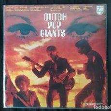 Discos de vinilo: VARIOS-DUTCH POP GIANTS. Lote 127448911