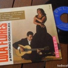 Discos de vinilo: LOLA FLORES Y ANTONIO GONZALEZ EP QUE PENITA QUE DOLOR MADE IN SPAIN 1966. Lote 127460495