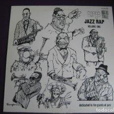 Discos de vinilo: CARGO MAXI SINGLE SERDISCO 1986 - JAZZ RAP VOLUMEN 1 - HIP HOP . Lote 127486603