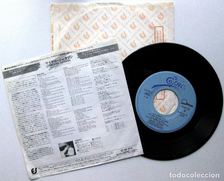 Discos de vinilo: Michael Jackson - Billie Jean - Single Epic 1983 Japan (Edición Japonesa) BPY - Foto 2 - 127497147