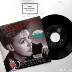 Discos de vinilo: PAUL MCCARTNEY - ONCE UPON A LONG AGO - SINGLE EMI ODEON 1987 JAPAN (EDICIÓN JAPONESA) BPY. Lote 127498135