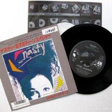 Discos de vinilo: JANET JACKSON - NASTY - SINGLE A&M RECORDS 1986 PROMO JAPAN (EDICIÓN JAPONESA) BPY. Lote 127498311