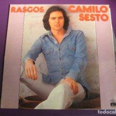 Vinyl-Schallplatten - CAMILO SESTO LP ARIOLA 1977 - RASGOS - 127503015