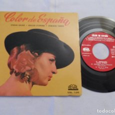 Discos de vinilo: COLOR DE ESPAÑA – EP REGAL PROMO SPAIN 1959. Lote 127540071