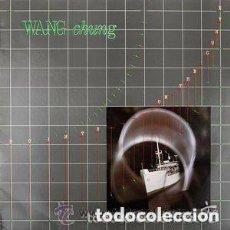 Discos de vinilo: WANG CHUNG, POINTS ON THE CURVE - LP GEFFEN RECORDS SPAIN 1983. Lote 127566799