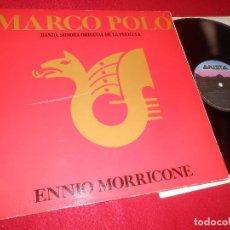 Discos de vinilo: MARCO POLO BSO OST ENNIO MORRICONE LP 1982 ARISTA EDICION ESPAÑOLA SPAIN GATEFOLD. Lote 127623015