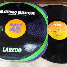 Discos de vinilo: EL ÚLTIMO GUATEQUE DE LA PELÍCULA. Lote 127660550