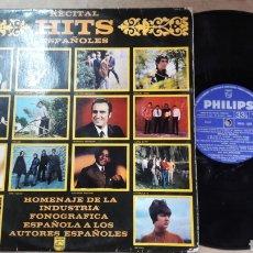 Discos de vinilo: RECITAL HITS ESPAÑOLES PHILIPS. Lote 127663728