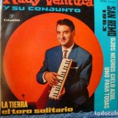 Discos de vinilo: RUDY VENTURA Y SU CONJUNTO-LA TIERRA Y 3 MAS. Lote 127685235