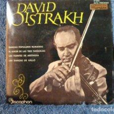 Discos de vinilo: DAVID OISTRAKH VIOLINISTA -DANZAS POPULARES RUMANAS -Y 3 MAS. Lote 127688635