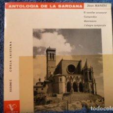 Discos de vinilo: ANTOLOGIA DE SARDANA -JOAN MANEN -EL CAVALLER ENAMORAT-Y 3 MAS . Lote 127722235