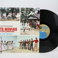 Discos de vinilo: DISCO LP DE VINILO - SIETE NOVIAS PARA SIETE HERMANOS Y ROSE MARIE - MGM - AÑO 1964. Lote 127756414