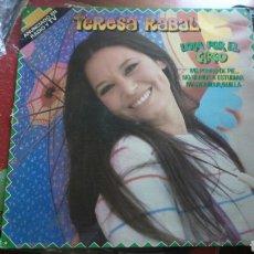 Discos de vinilo: TERESA RABAL. Lote 127761271