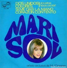 Discos de vinil: MARISOL - DE LA PELÍCULA SOLOS LOS DOS -, EP, DOS UNIDOS + 3, AÑO 1968. Lote 127809779
