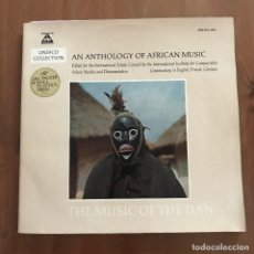 Discos de vinilo: UNESCO - AN ANTHOLOGY OF AFRICAN MUSIC - THE MUSIC OF THE DAN - LP BARENREITER ALEMANIA. Lote 127825951