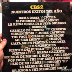 Discos de vinilo: LP CBS 2 NUESTROS EXITOS DEL AÑO. Lote 127833347