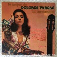 Discos de vinilo: DOLORES VARGAS, LA TERREMOTO. Lote 127839735