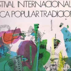 Discos de vinilo: FESTIVAL INTERNACIONAL DE MUSICA POPULAR, FIMPT 1983, VILANOVA I LA GELTRU. Lote 127849627