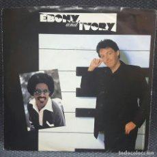Discos de vinilo: PAUL MCCARTNEY - BEATLES - STEVIE WONDER - EBONY AND IVORY - SINGLE - USA - 1989. Lote 127852931