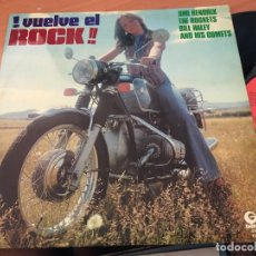 Discos de vinilo: VUELVE EL ROCK (HENDRIX ROCKETS HALEY ) LP ESPAÑA 1975 (VIN-A5). Lote 127874227