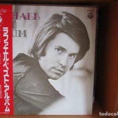 Discos de vinilo: RAPHAEL BEST ALBUM ( MADE IN JAPAN OBI ) JAPON // LA NOCHE // QUE SEAS TU // MANAHA DE CARNAVAL //. Lote 127876423