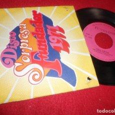 Discos de vinilo: NUEVAS AMISTADES NUEVO AMANECER/UN'HA MUILLER/AS CAMPANAS/BARQUIÑA DE CORCHO 7'' EP 1971 FUNDADOR. Lote 127889799