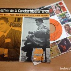 Discos de vinilo: EP FESTIVAL DE LA CANCION MEDITERRANEA JM PLANES/JEAN DANIEL/MADELEINE PASCAL/SERGE ALEXANDRE . Lote 127914111